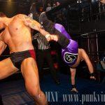 Jay Bradley vs. Icarus